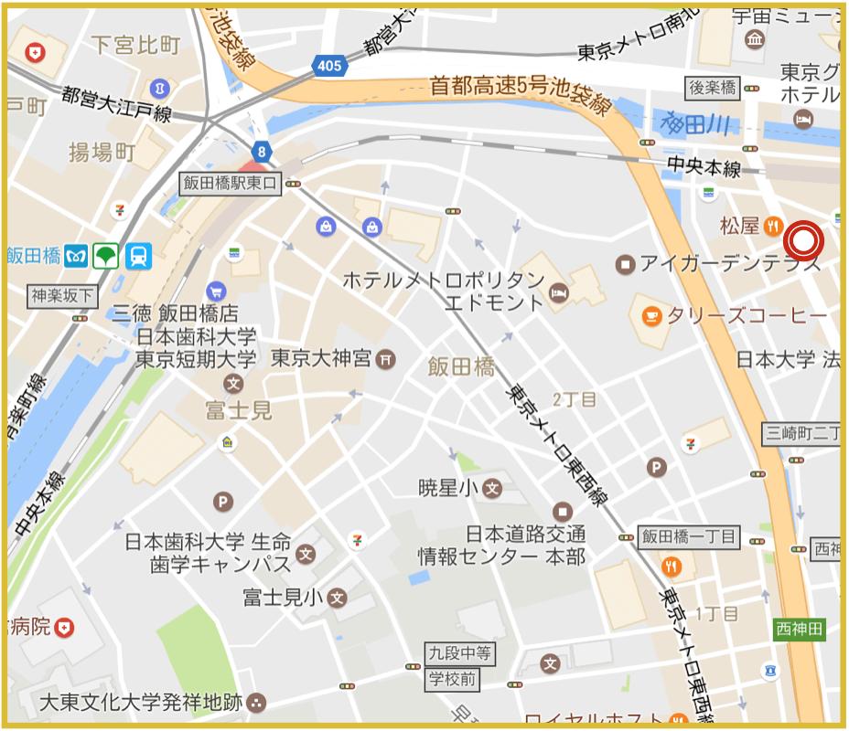 飯田橋駅最寄りにあるプロミス店舗・ATM