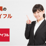 沖縄のアイフル店舗・ATM完全マップ|誰でも迷わずたどり着ける!