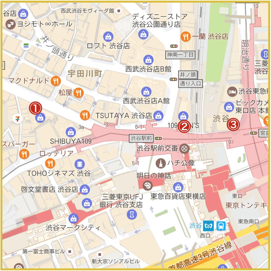 渋谷駅周辺にあるプロミス店舗・ATM