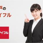 松戸のアイフル店舗・ATM完全マップ|誰でも迷わずたどり着ける!