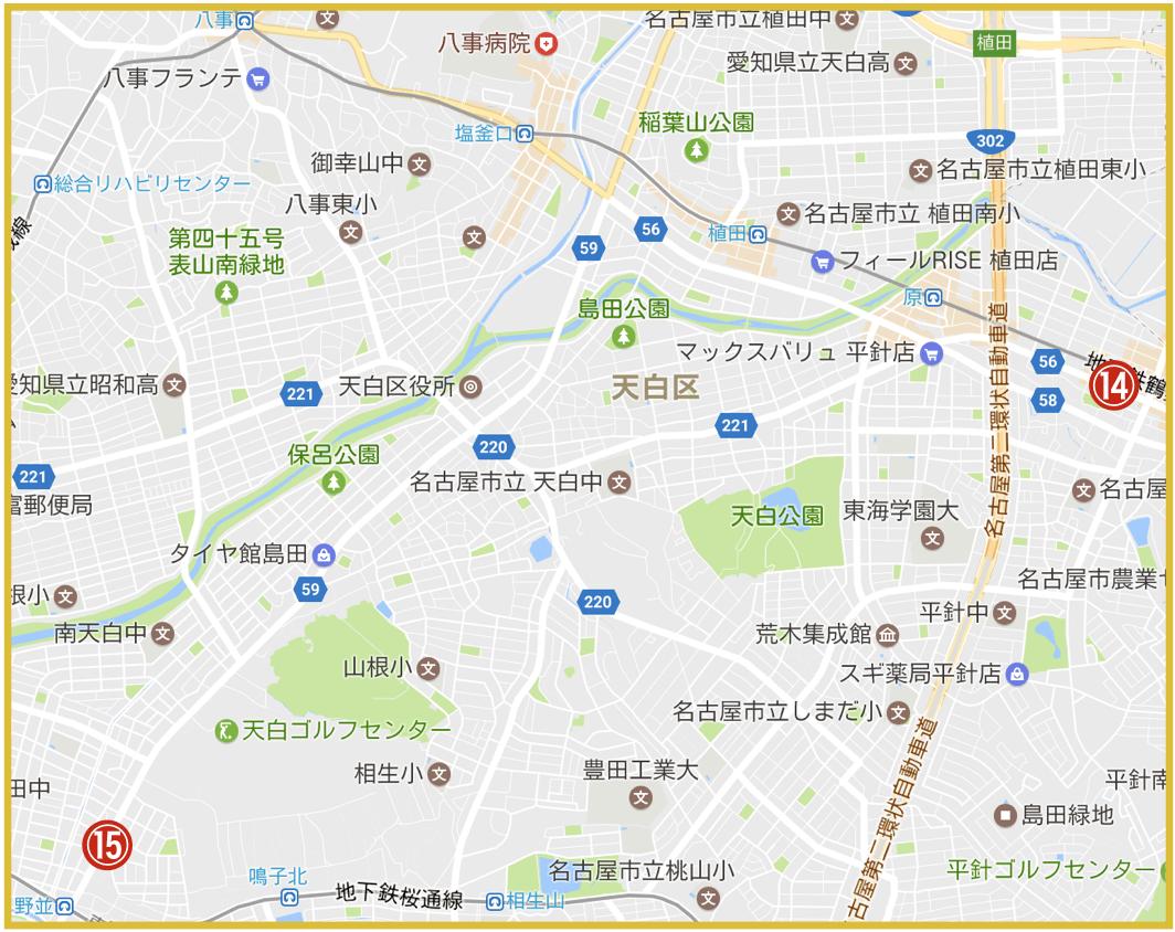 名古屋市天白区にあるアイフル店舗・ATMの位置