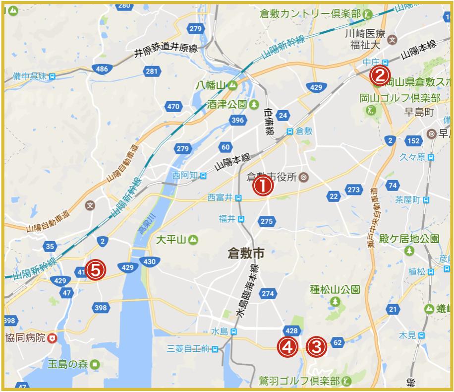 倉敷市にあるアイフル店舗・ATMの位置