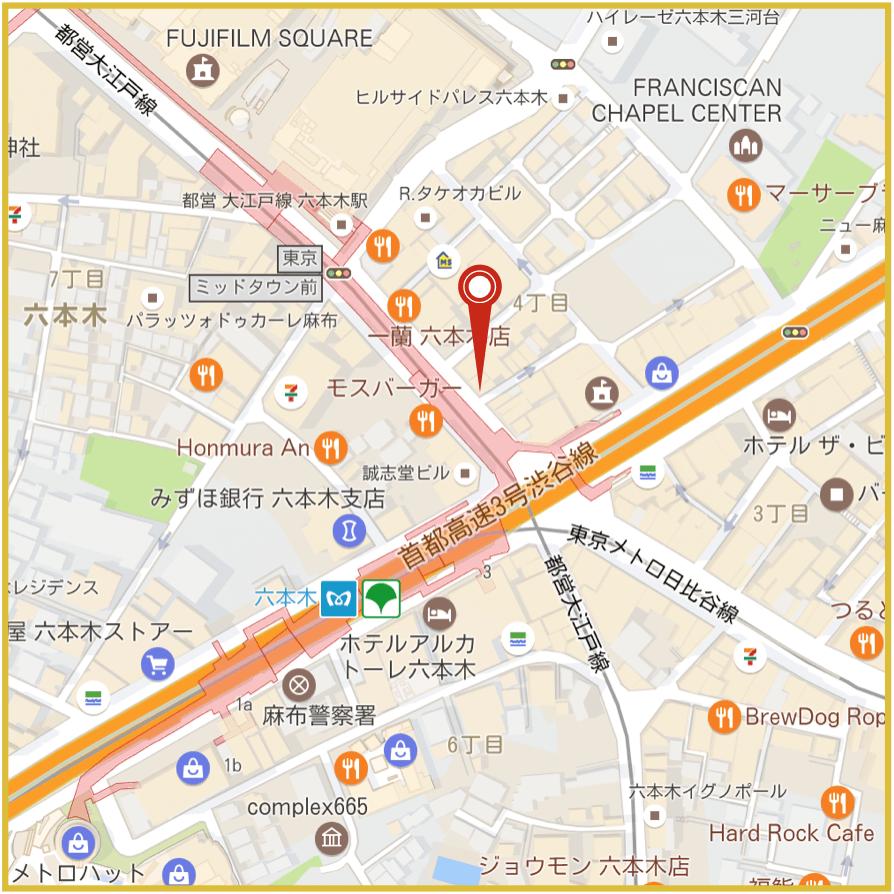 六本木駅周辺にあるアイフル店舗・ATMの位置