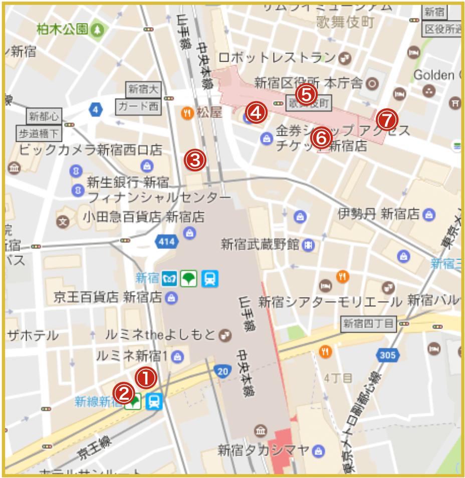 新宿駅周辺にあるプロミス店舗・ATM