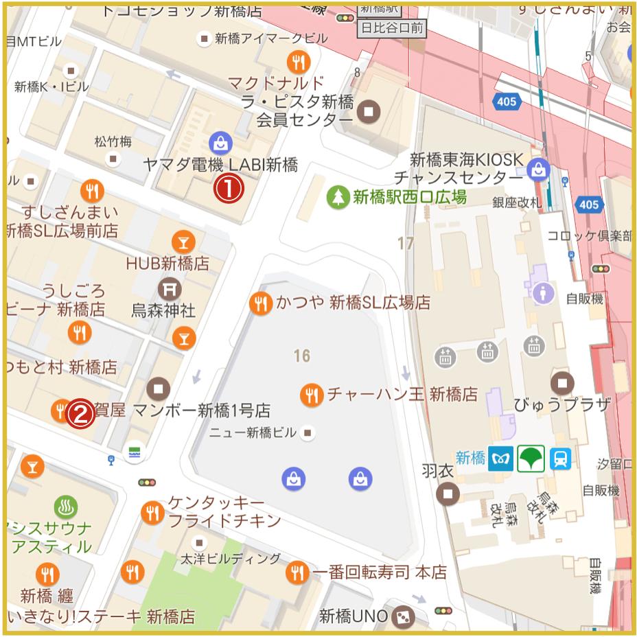 新橋駅周辺にあるプロミス店舗・ATM