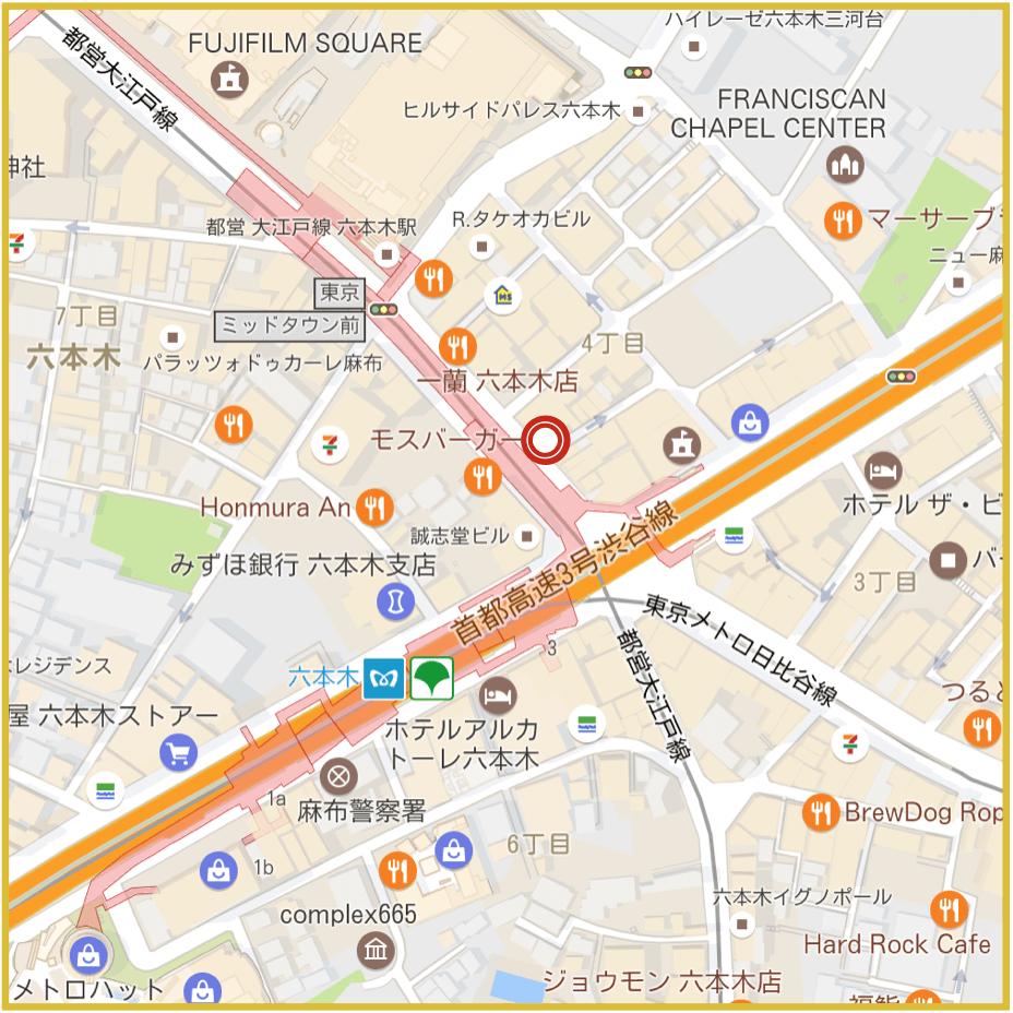 六本木駅周辺にあるプロミス店舗・ATM