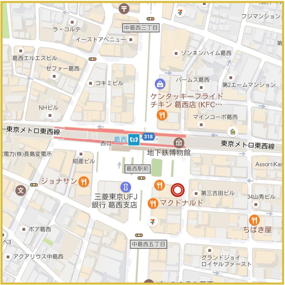葛西駅周辺にあるプロミス店舗・ATMの位置