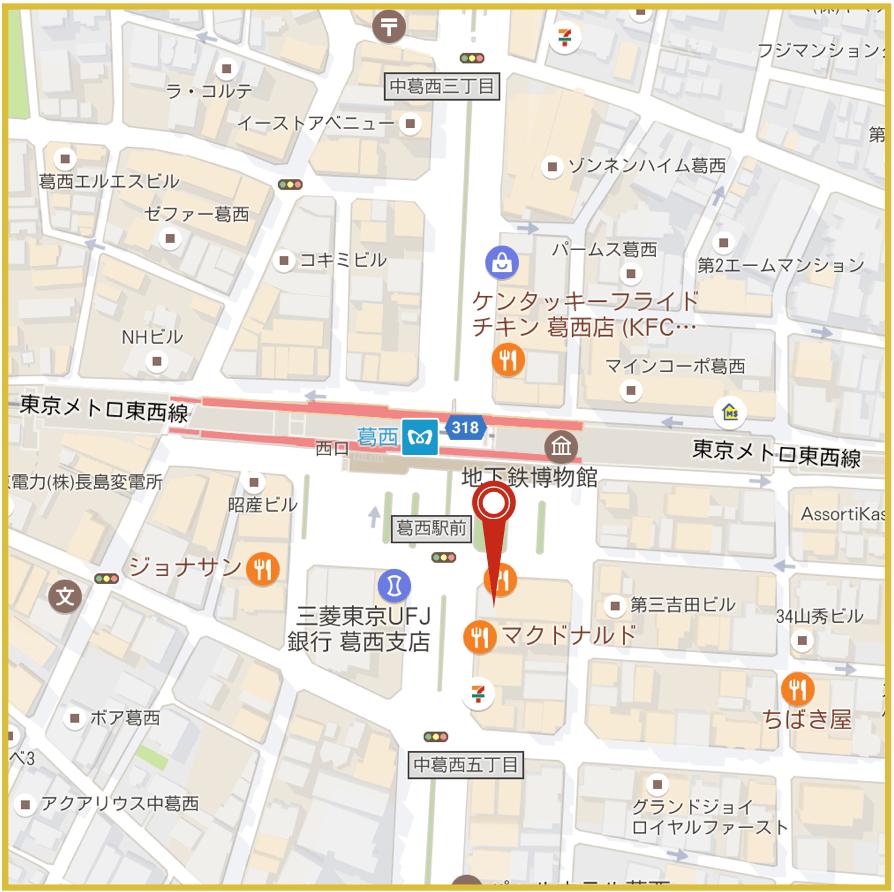 葛西駅周辺にあるアイフル店舗・ATMの位置