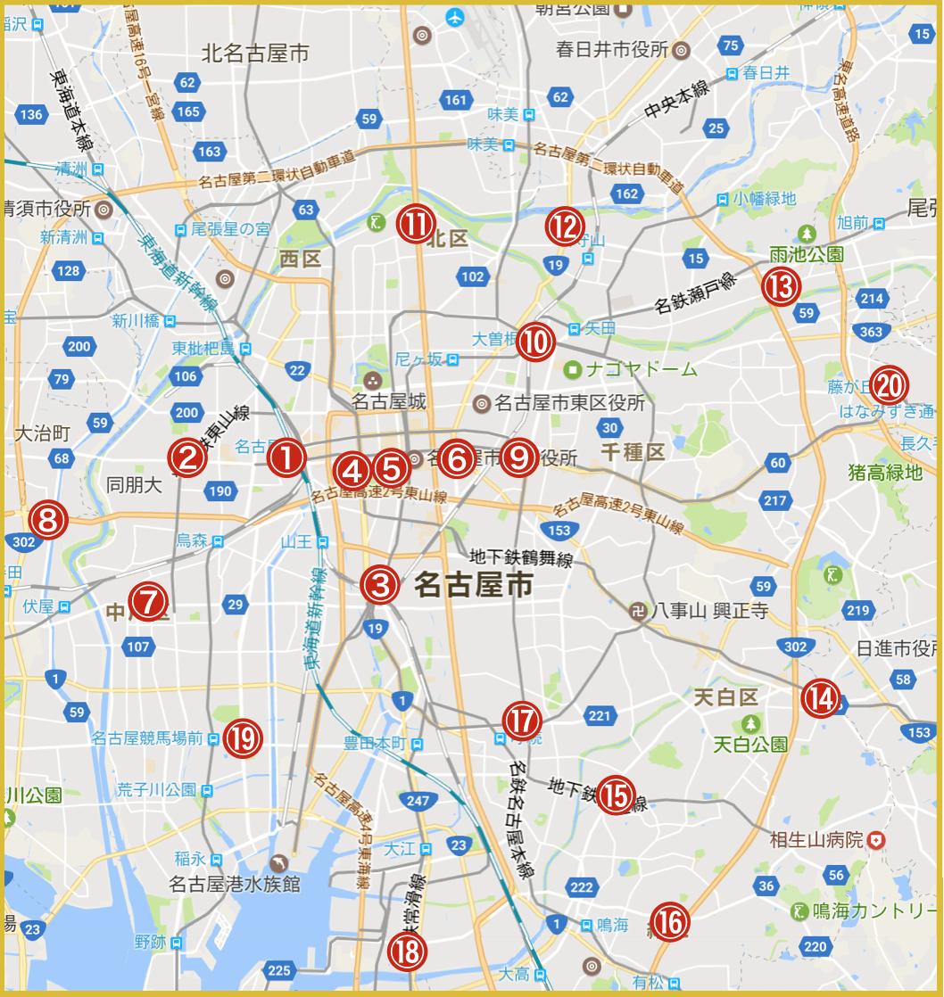 名古屋市にあるアイフル店舗・ATMの位置