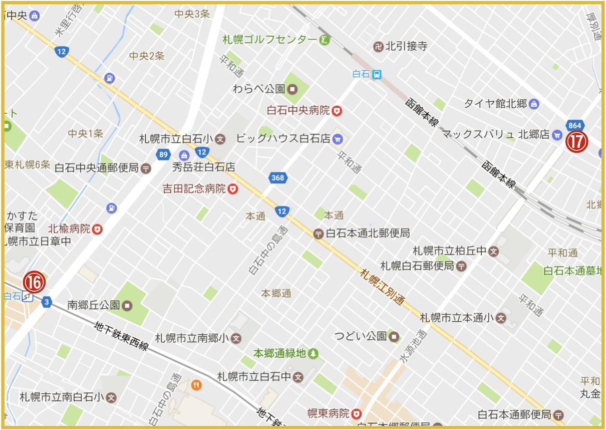 札幌市白石区にあるアイフル店舗・ATMの位置