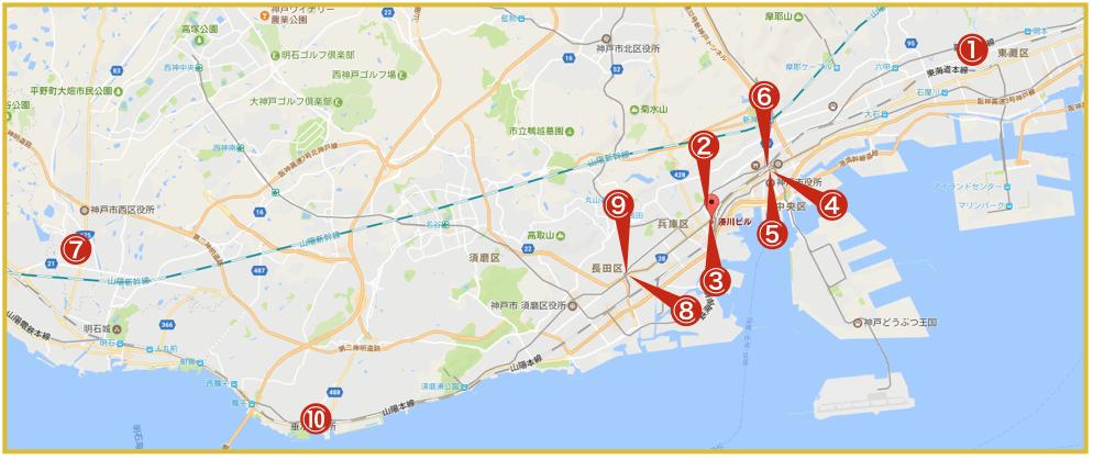 神戸市にあるアイフル店舗・ATMの位置