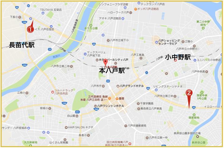 八戸市にあるアイフル店舗・ATMの位置