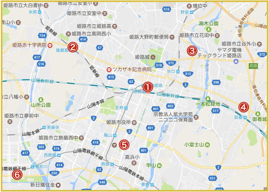 姫路市にあるアイフル店舗・ATMの位置