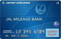 JMB WAONカードの券面