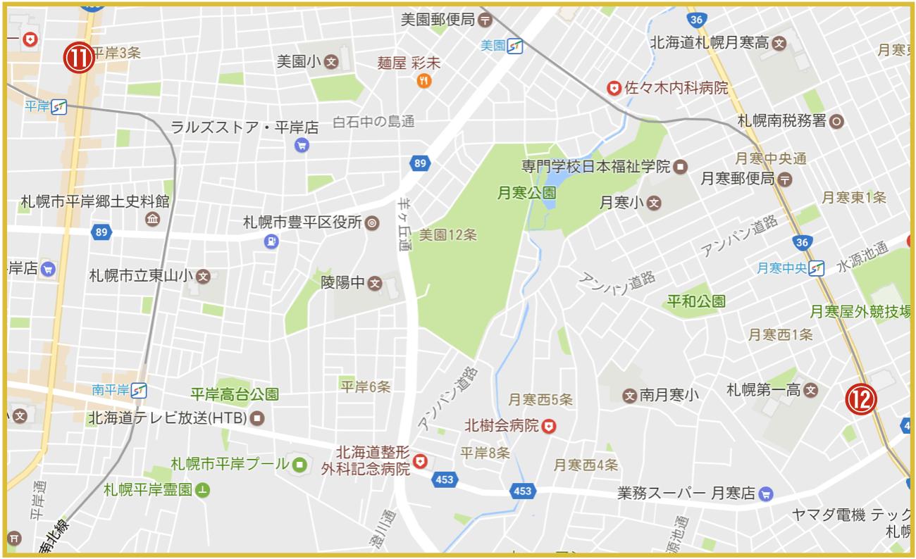 札幌市豊平区にあるアイフル店舗・ATMの位置