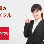 滋賀のアイフル店舗・ATM完全マップ|誰でも迷わずたどり着ける!