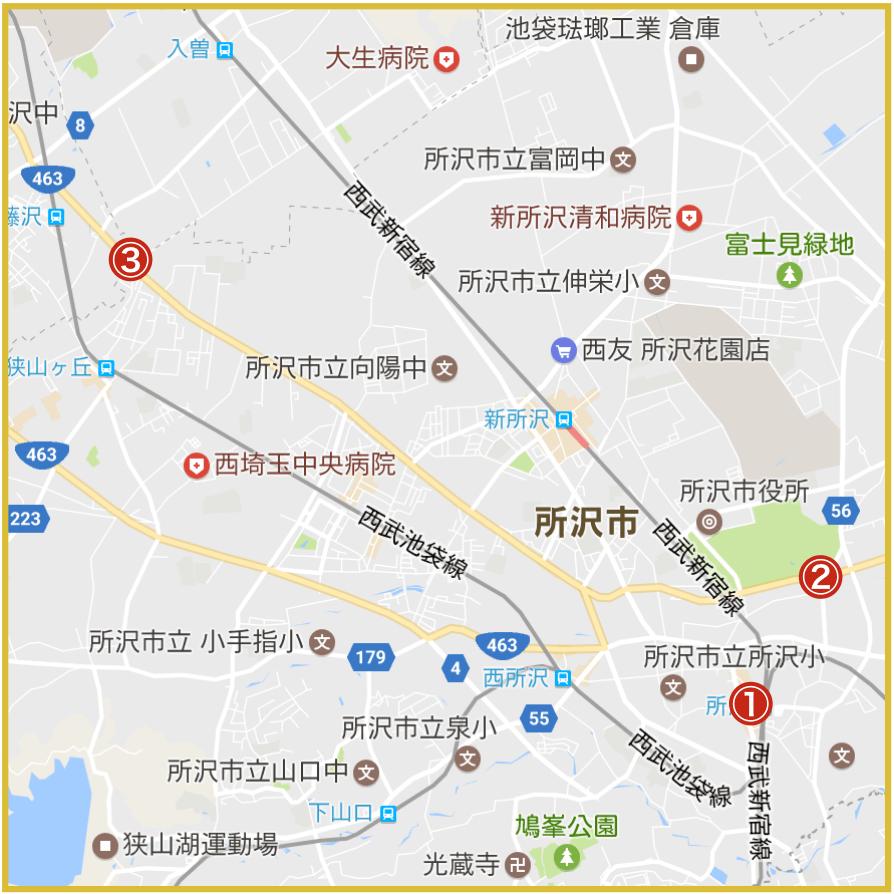 所沢市にあるアイフル店舗・ATMの位置