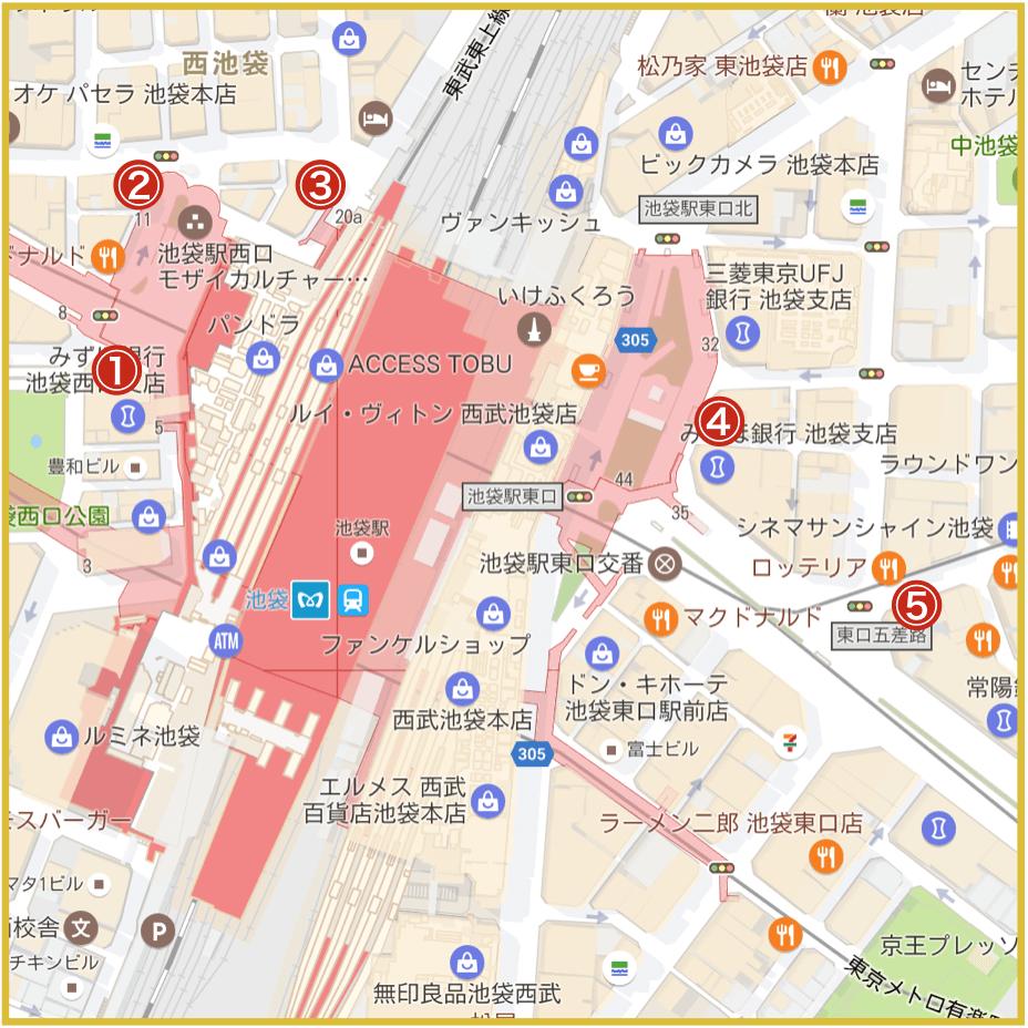 池袋駅周辺にあるプロミス店舗・ATM