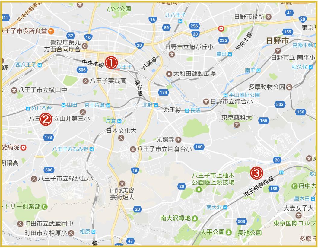 八王子市にあるアイフル店舗・ATMの位置