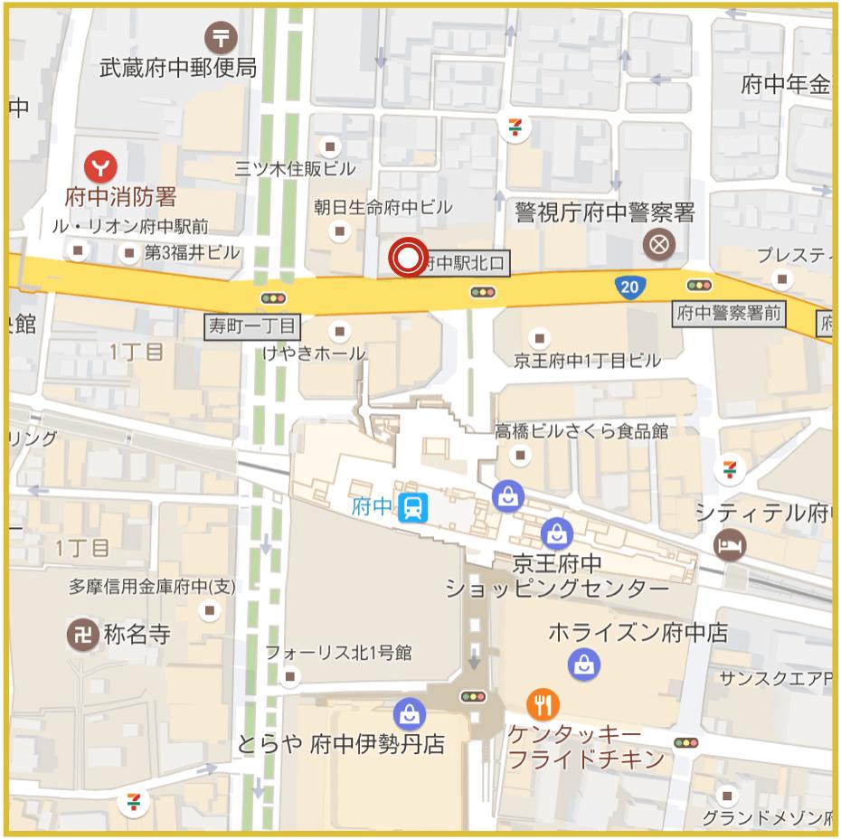 府中駅周辺にあるプロミス店舗・ATM