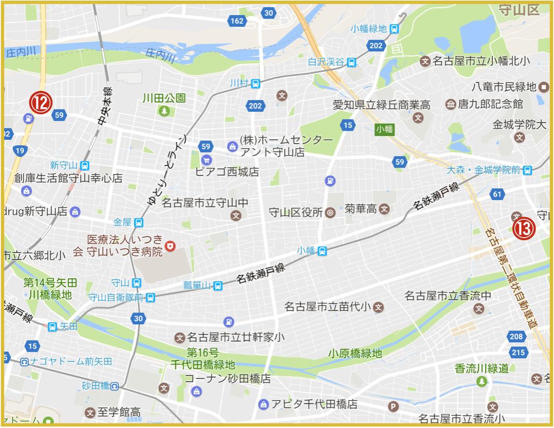 名古屋市守山区にあるアイフル店舗・ATMの位置