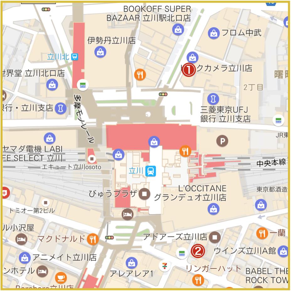 立川駅周辺にあるプロミス店舗・ATM