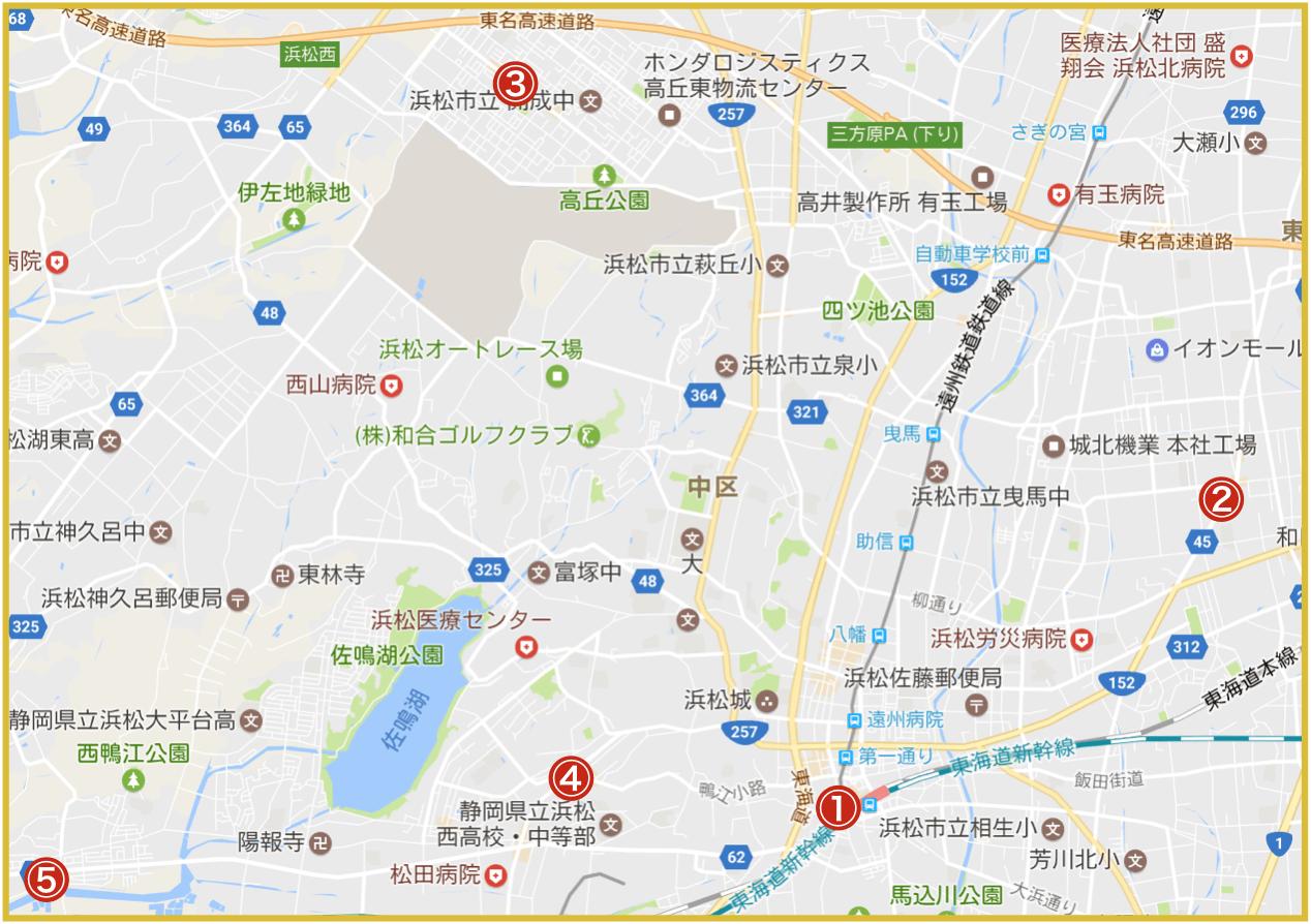 静岡県浜松市にあるアイフル店舗・ATMの位置