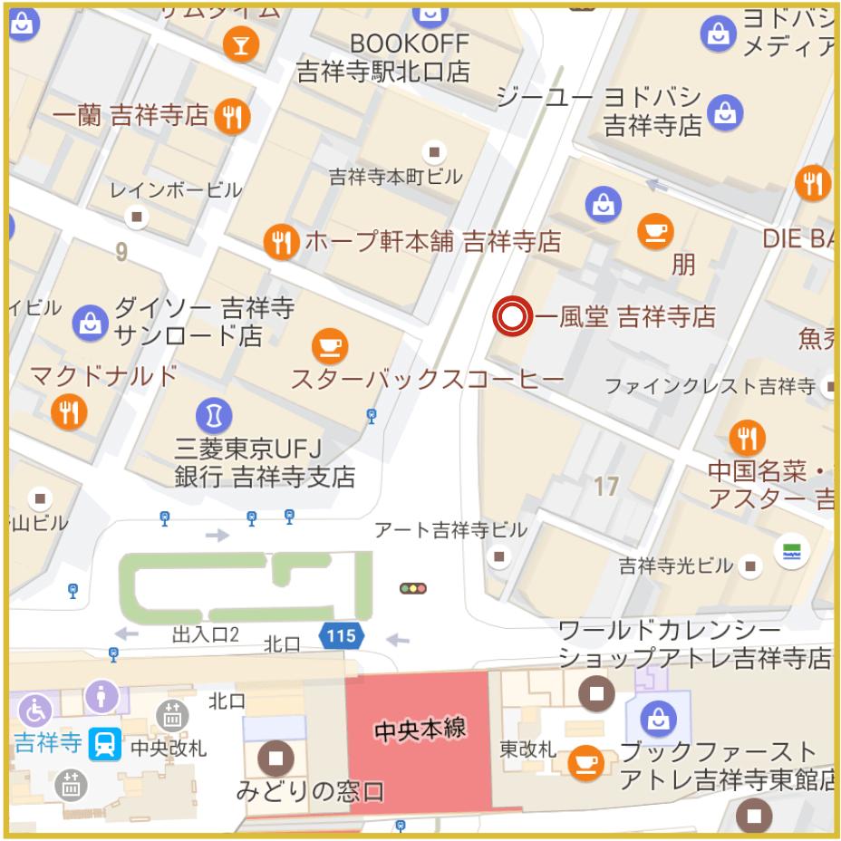 吉祥寺駅周辺にあるプロミス店舗・ATM