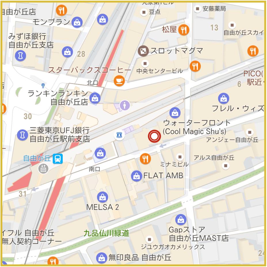 """自由が丘駅周辺にあるプロミス店舗・ATM"""""""""""