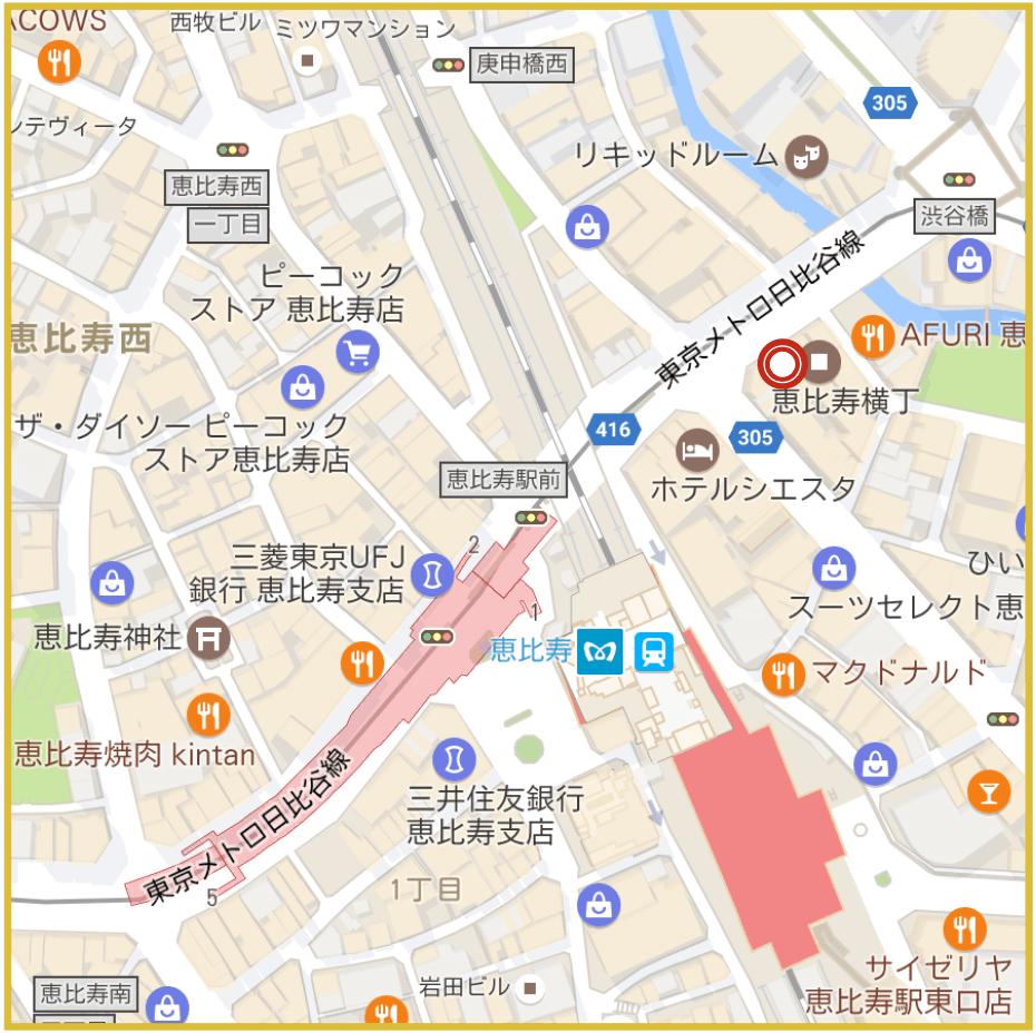 恵比寿駅周辺にあるプロミス店舗・ATM