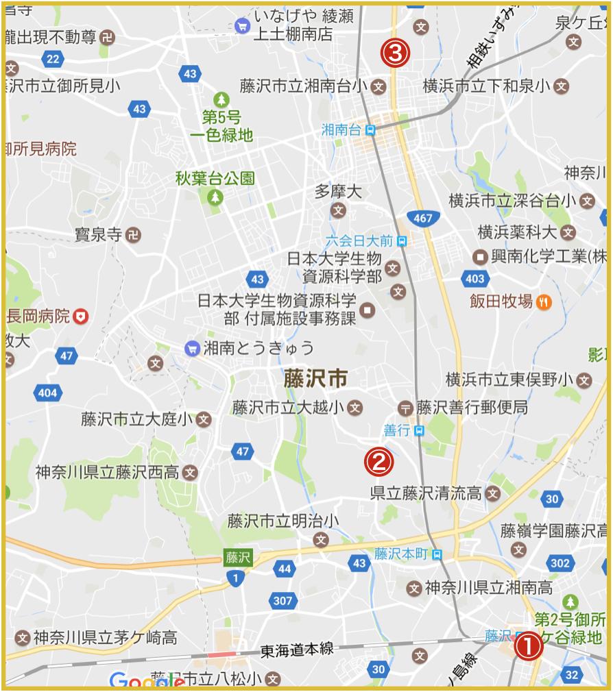 藤沢市にあるアイフル店舗・ATMの位置