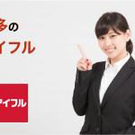 博多のアイフル店舗・ATM完全マップ|誰でも迷わずたどり着ける!