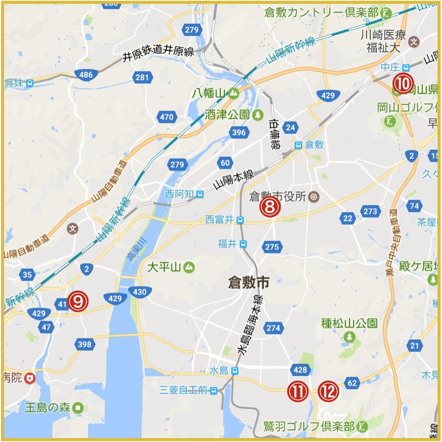岡山県倉敷市にあるアイフル店舗・ATMの位置