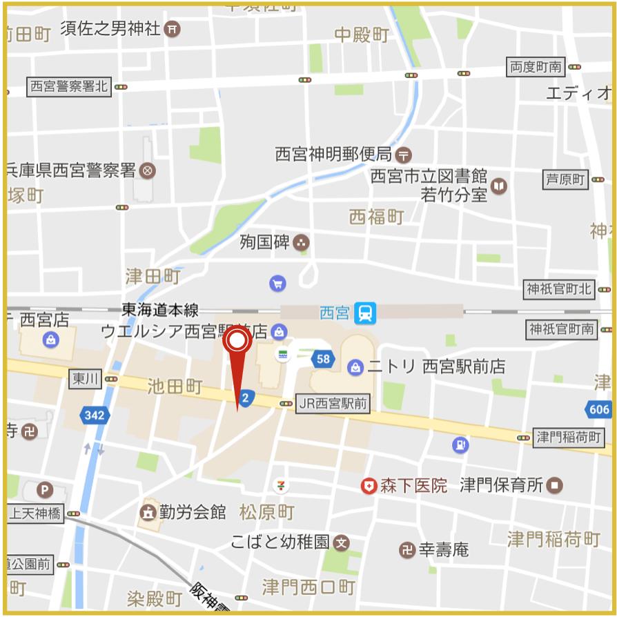 西宮駅周辺にあるアイフル店舗・ATMの位置