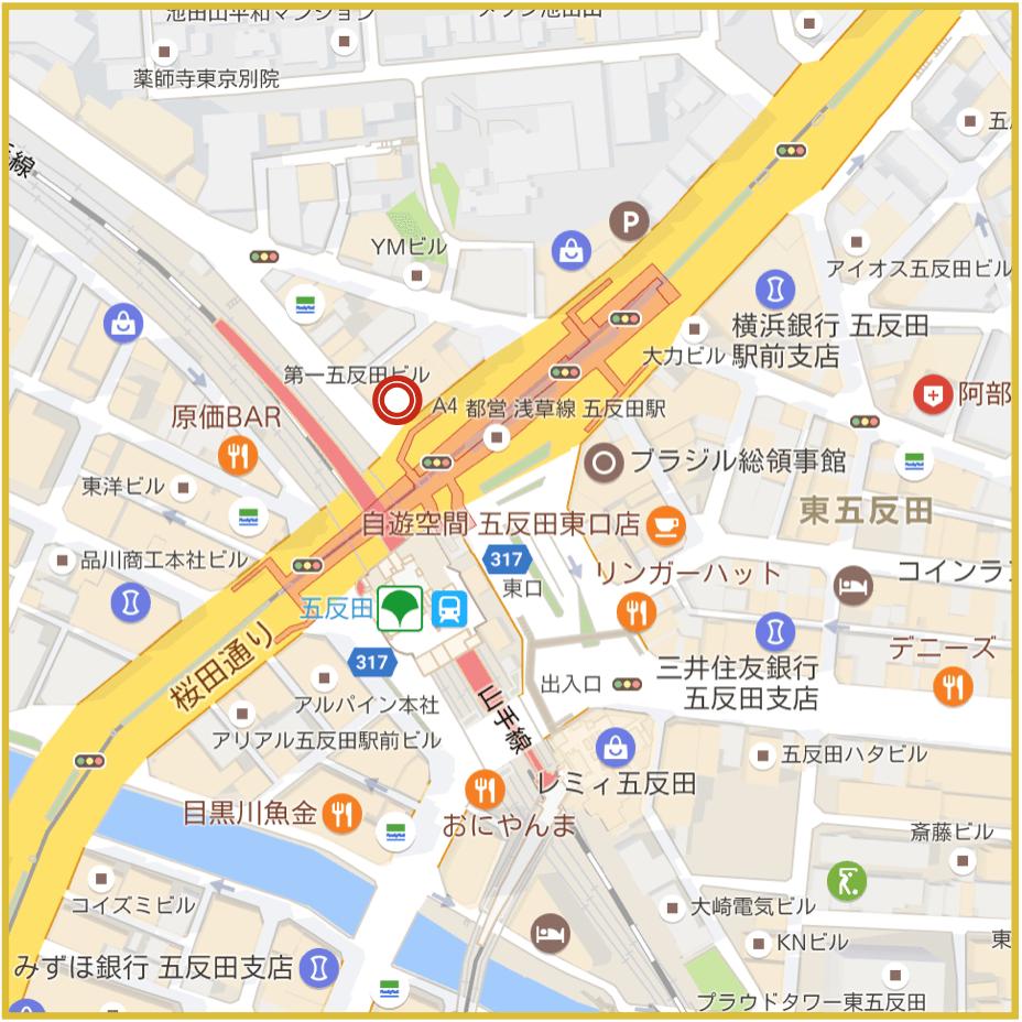 五反田駅周辺にあるプロミス店舗・ATM