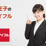 八王子のアイフル店舗・ATM完全マップ|誰でも迷わずたどり着ける!