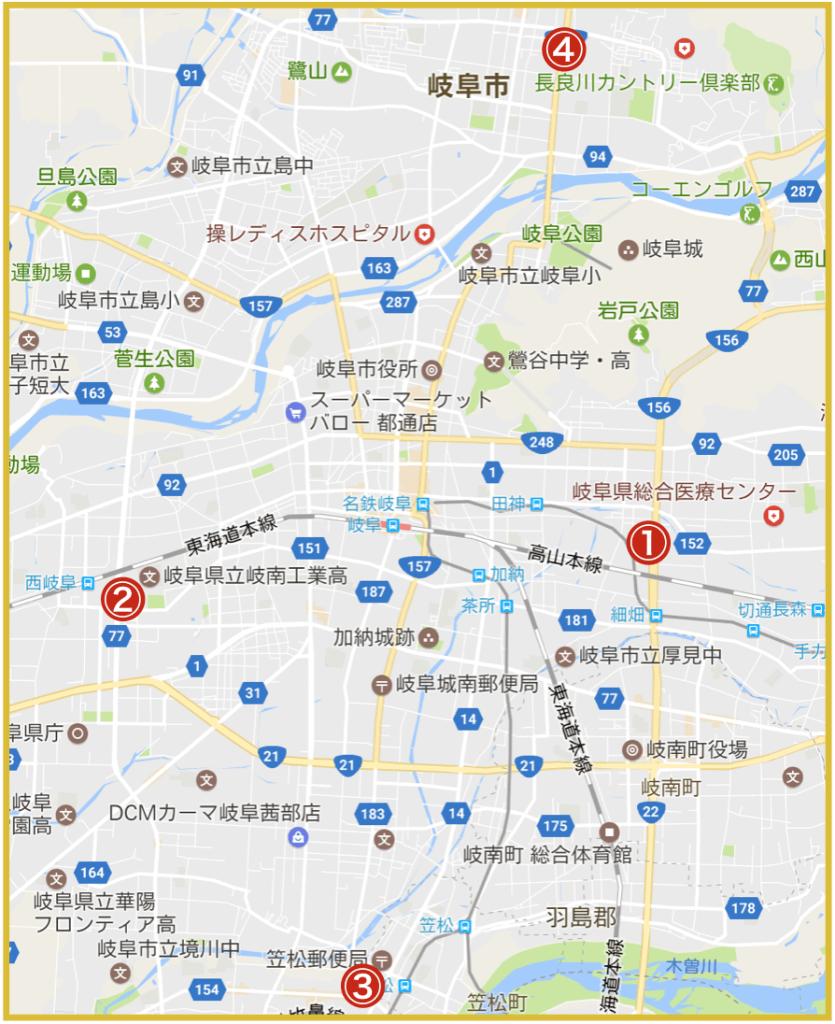 岐阜県岐阜市にあるプロミス店舗・ATM
