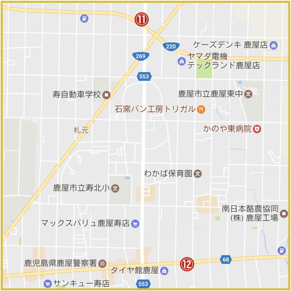 鹿児島県鹿屋市にあるプロミス店舗・ATM