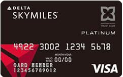 デルタ スカイマイル SuMi TRUSTCLUB プラチナVISAカードの券面
