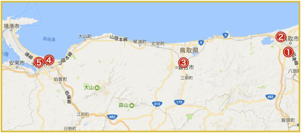 鳥取県にあるプロミス店舗・ATMの位置