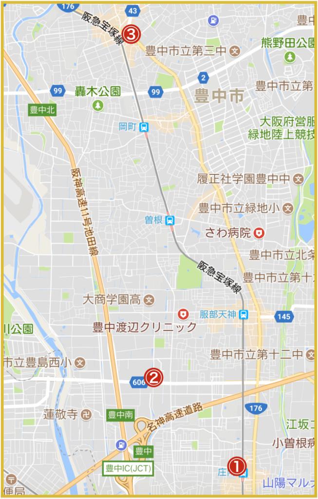 大阪府豊能地域にあるアイフル店舗・ATMの位置