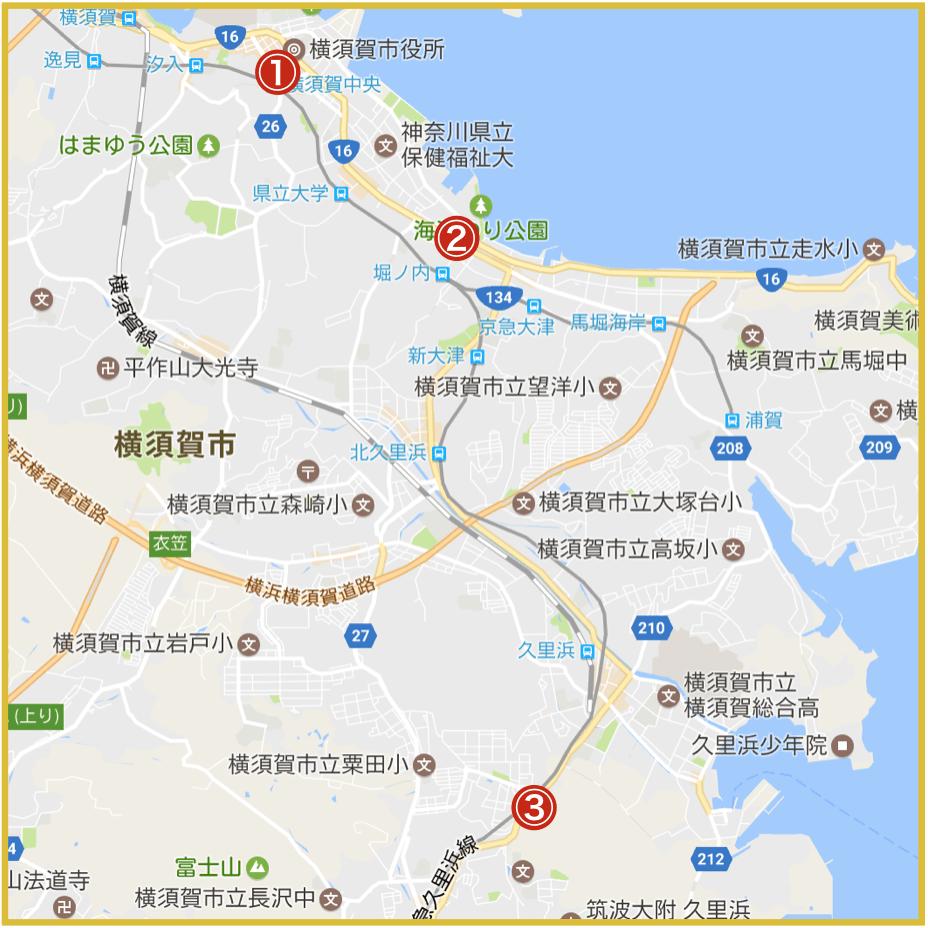横須賀駅周辺にあるプロミス店舗・ATMの位置