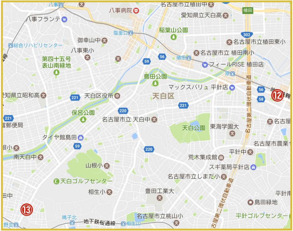 名古屋市天白区にあるプロミス店舗・ATMの位置