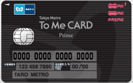 To Me CARD Prime PASMOの券面