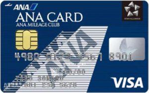 ANA一般カードの券面(2019年3月版)