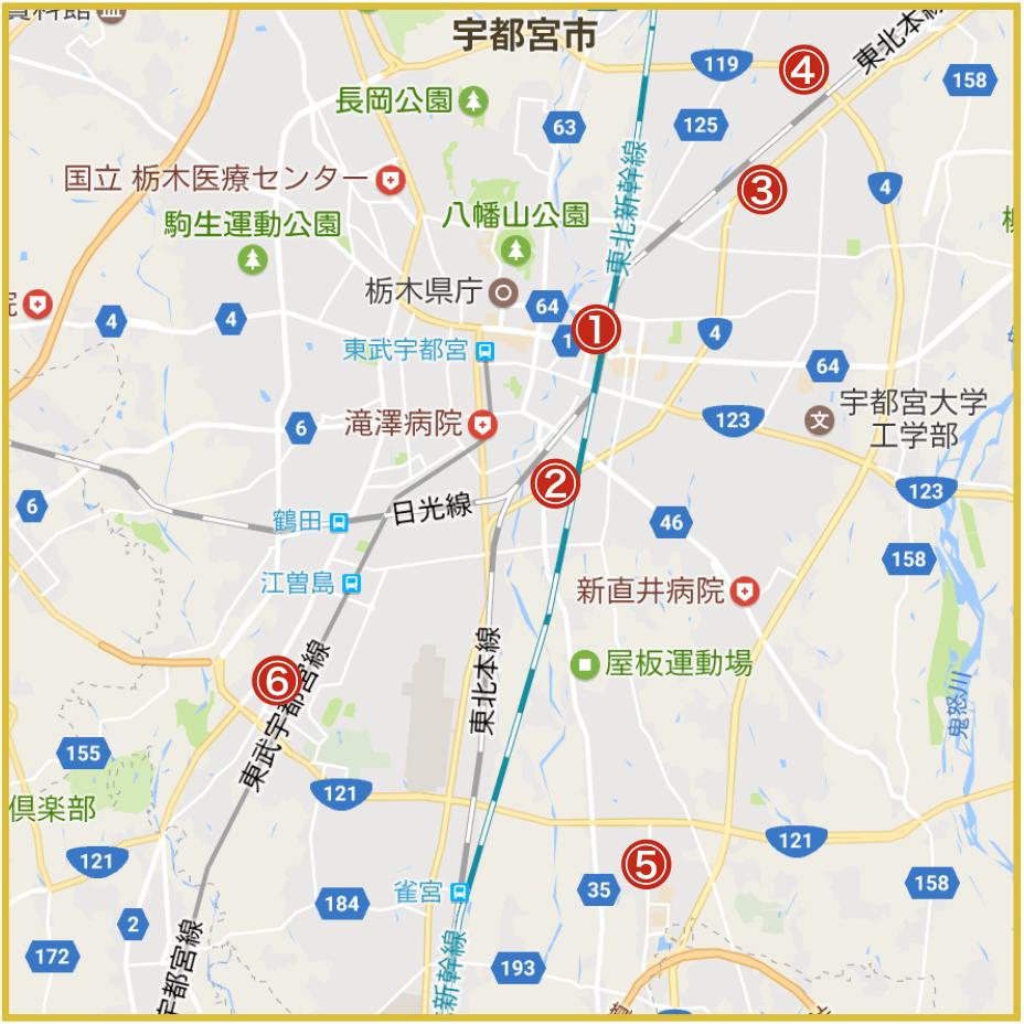 宇都宮市にあるプロミス店舗・ATMの位置