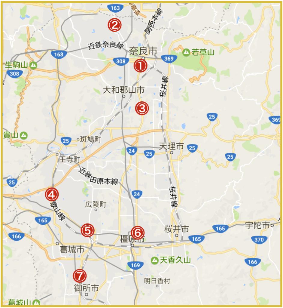 奈良県にあるプロミス店舗・ATM