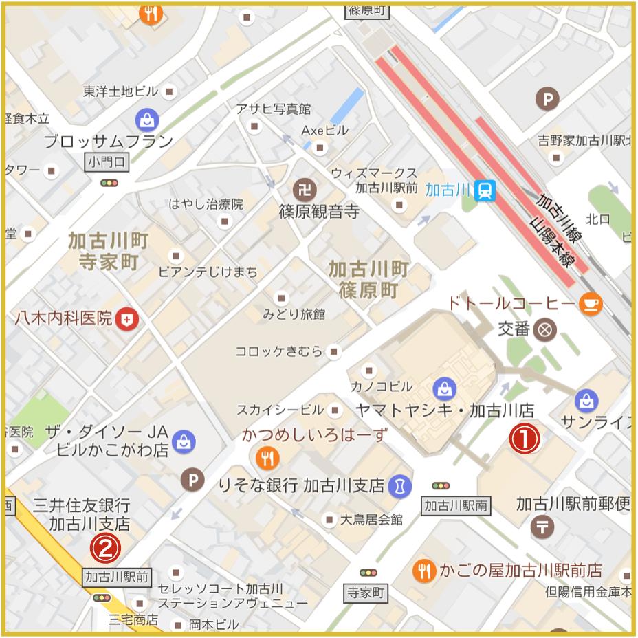 加古川駅周辺にあるプロミスの利用ができる店舗・ATM