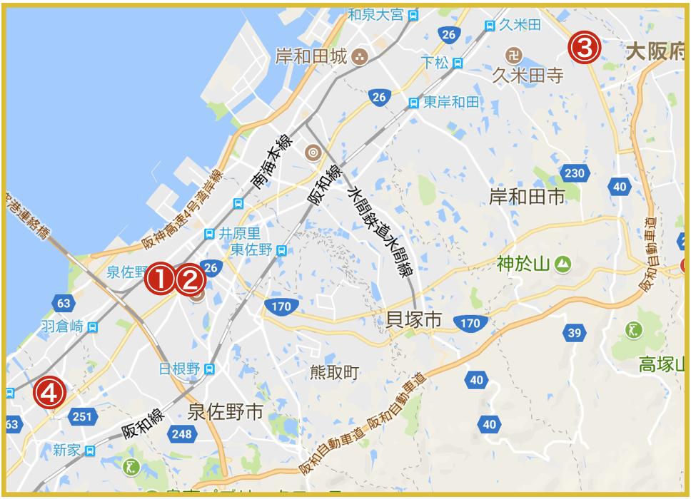 大阪府泉南地域にあるアイフル店舗・ATMの位置