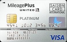 MileagePlusセゾン・プラチナ・アメリカン・エキスプレスの券面